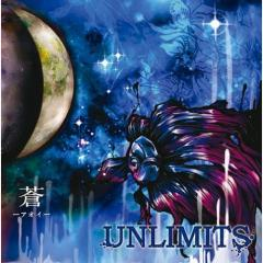 [UNLIMITS] 