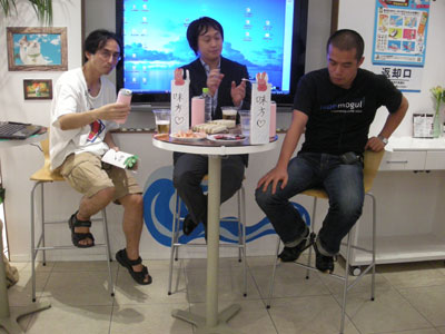 20100722-3.jpg