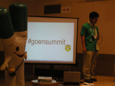 goensummit12.jpg