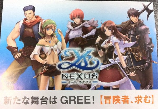 Ys Nexus  